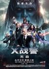 X战警:天启 X-Men: Apocalypse