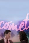 彗星的轨迹 Comet