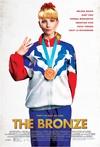 铜牌巨星 The Bronze