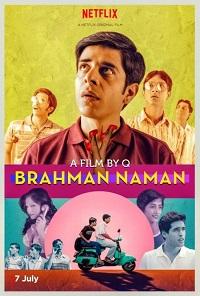 婆罗门纳曼 Brahman Naman
