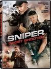 狙击手:幽灵射手 Sniper: Ghost Shooter