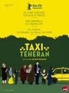 出租车 تاکسی
