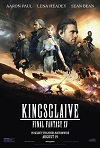 最终幻想15:王者之剑 Kingsglaive Final Fantasy XV