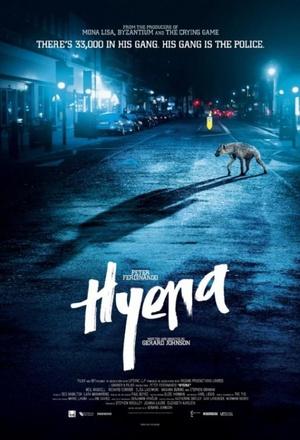 鬣狗警察 Hyena