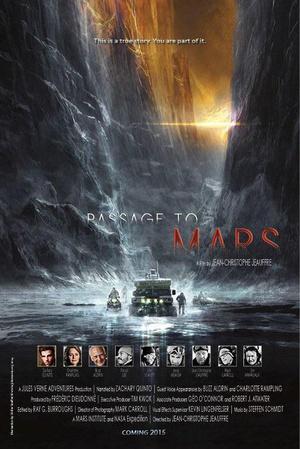 通往火星 Passage to Mars