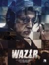 维齐尔 Wazir