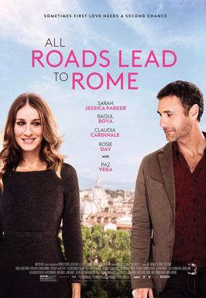 条条大道通罗马 All Roads Lead to Rome
