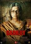 印巴冤狱 Sarbjit