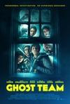 幽灵组合 Ghost Team
