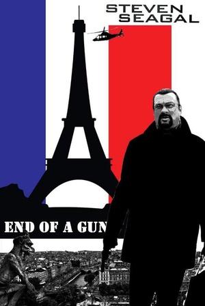 终结武器 End of a Gun