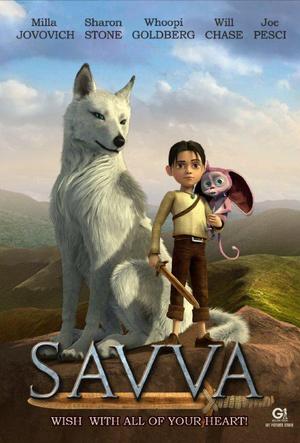萨瓦传奇 Савва. Сердце воина
