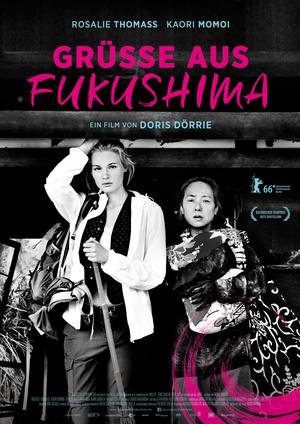 福岛之恋 Grüße aus Fukushima