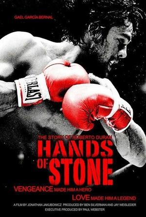 顽石之拳 Hands of Stone