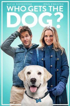 谁的狗 Who.Gets.the.Dog