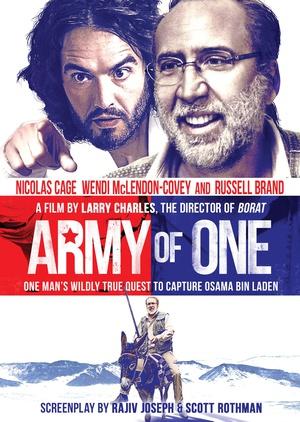 光杆司令 Army of One
