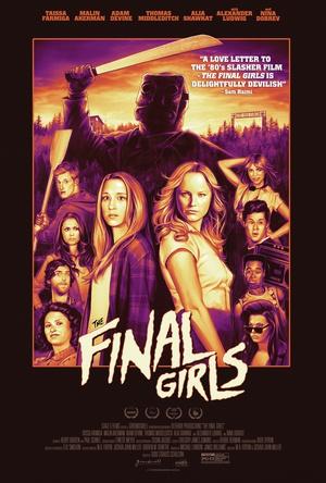 幸存的女孩 The Final Girls