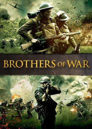 战争兄弟 brothers of war