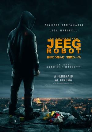 他们叫我吉克 Lo chiamavano Jeeg Robot