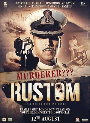 三枪隐情 Rustom