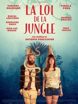 丛林法则 La loi de la jungle