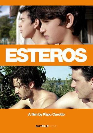 是爱非友 Esteros
