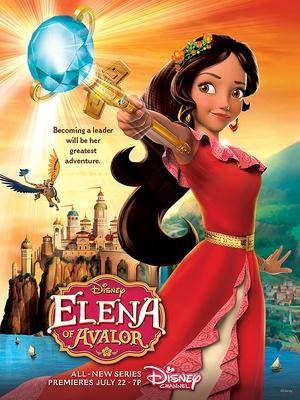 阿瓦勒公主埃琳娜 Elena of Avalor