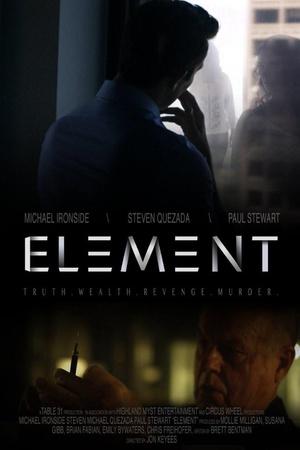 催眠专家 Element