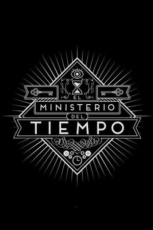 时间管理局 第二季 El ministerio del tiempo Season 2