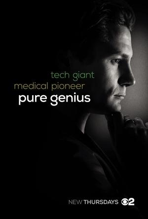 天才医院 Pure Genius
