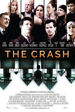 哲基尔岛的阴谋 The Crash