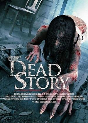 死亡故事 Dead Story