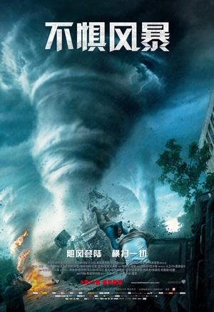 不惧风暴 Into the Storm