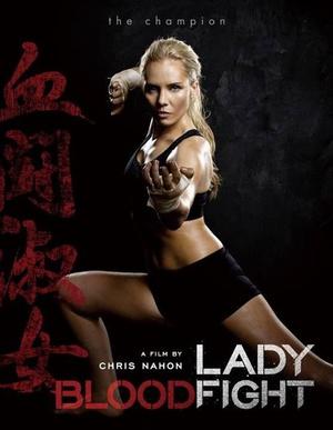 血染淑女 Lady Bloodfight