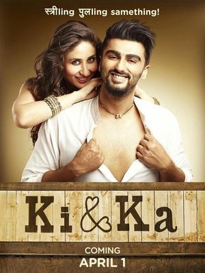 他和她的故事 Ki & Ka