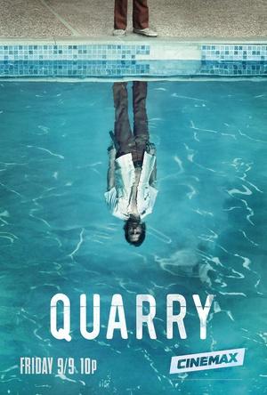 夸里 Quarry