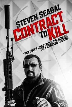 杀人合约 Contract to Kill