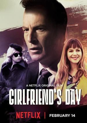 女友日 Girlfriend's Day