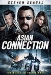 亚洲涉嫌 The Asian Connection