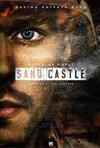 沙堡 Sand Castle