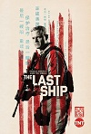 末日孤舰 第三季 The Last Ship Season 3