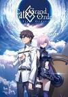 命运/冠位指定:序章 Fate/Grand Order -First Order-