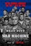 战争机器 War Machine