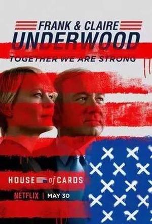 纸牌屋 第五季 House of Cards Season 5
