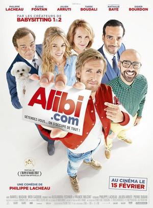 借口.com Alibi.com