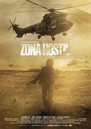 敌对区域 Zona hostil