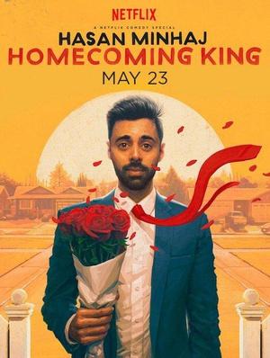 哈桑·明哈杰:返校之王 Hasan Minhaj: The Homecoming King
