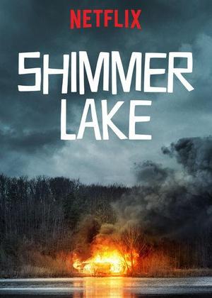 微光湖 Shimmer Lake
