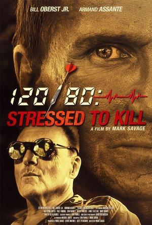 玩命杀手 Stressed to Kill