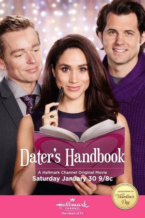 约会指南 Dater's Handbook