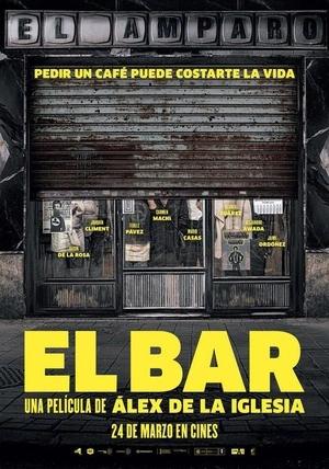 酒吧 El bar